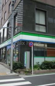 ファミリーマート東池袋二丁目店の画像1