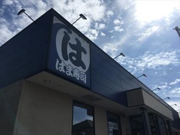 はま寿司 東村山久米川店の画像4