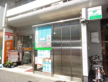 早稲田通郵便局の画像1