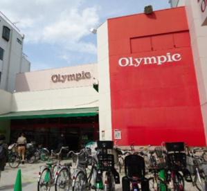 オリンピック・スーパーマーケット中野坂上店の画像1