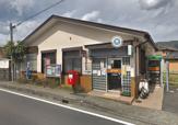 山北岸郵便局