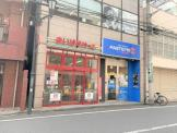 まいばすけっと板橋駅東口店