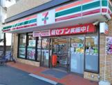 セブン-イレブン 大田洗足池店