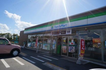 ファミリーマート 日立南インター店の画像1