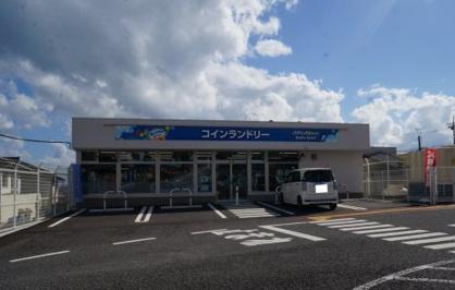 バブルバスケット 日立森山店の画像1