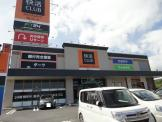 FiT24 日立北店