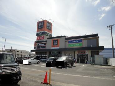 FiT24 日立北店の画像2