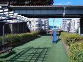 一の橋児童遊園
