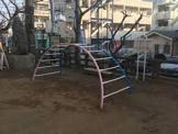 雪ヶ谷児童遊園