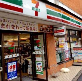 セブンイレブン江戸川橋店の画像1