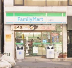 ファミリーマート東榎町店の画像1