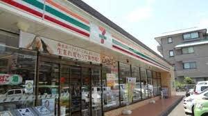 セブンイレブン 八王子大和田7丁目店の画像1