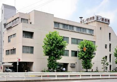 三ノ輪病院の画像1