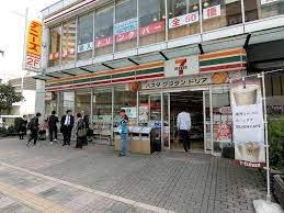 セブンイレブン 八王子旭町店の画像1