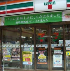 セブンイレブン新宿神楽坂3丁目店の画像1