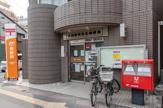 大田東雪谷五郵便局