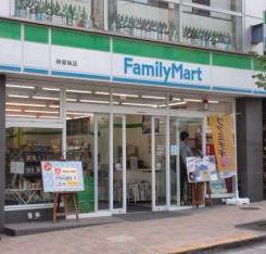 ファミリーマート神楽坂店の画像1