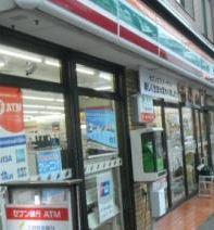 セブンイレブン牛込北町店の画像1