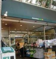 マルエツプチ飯田橋店の画像1