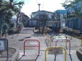 南久が原さつき児童公園