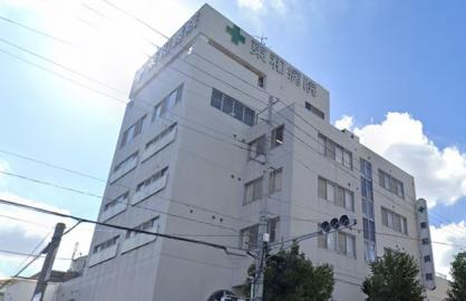 東和病院の画像1