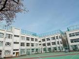 大田区立洗足池小学校