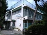 南馬込児童館