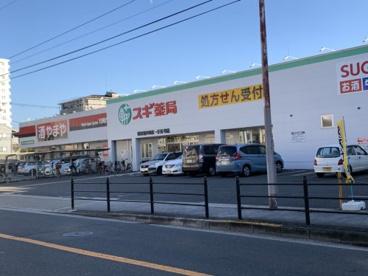 やまや 東中浜店の画像1