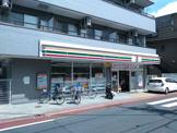 セブン-イレブン 大田区南馬込2丁目店