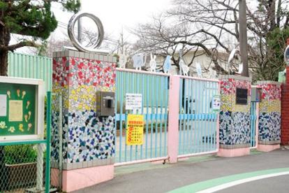 北区立うめのき幼稚園の画像1