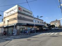 おおさかパルコープ東中浜店