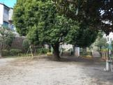 平張第二児童公園