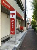 中浜 郵便局