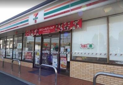 セブンイレブン 川崎南加瀬3丁目店の画像1