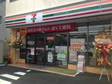 セブン-イレブン 南馬込店