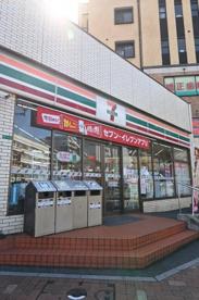 セブンイレブン 西小倉駅前店の画像1
