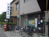 泉大津助松郵便局