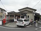 泉大津曽根郵便局