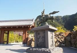 岐阜公園の画像1