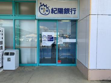 紀陽銀行オークワ紀三井寺店出張所(ATM)の画像1