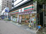 セブン-イレブン 大田区南雪谷1丁目店