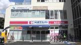 ココカラファイン 南雪谷店
