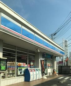 ローソン 川崎小倉店の画像1