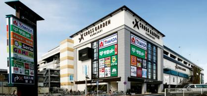 サミットストア クロスガーデン川崎店の画像1