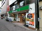 モスバーガー 雪谷大塚店