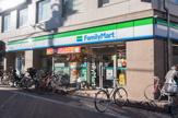 ファミリーマート 雪谷大塚店