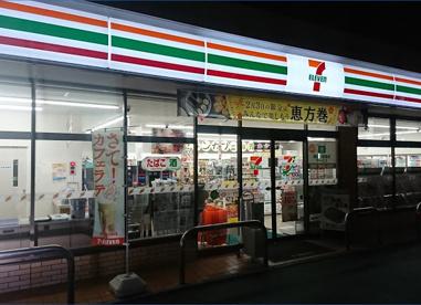 セブンイレブン 練馬平和台1丁目店の画像1