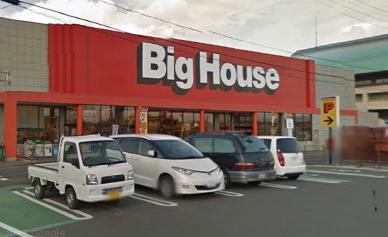ビックハウス アイスアリーナ前店の画像1