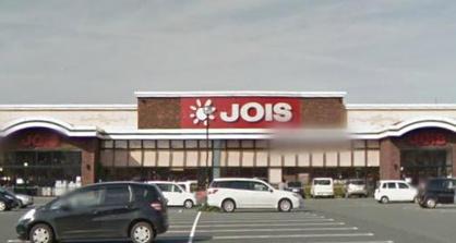 ジョイス 東安庭店の画像1