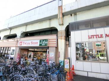 高円寺東急ストアの画像1